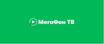 megafon-tv